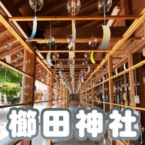 【櫛田神社】夏の風鈴トンネルが映えすぎる【アクセス&駐車場】