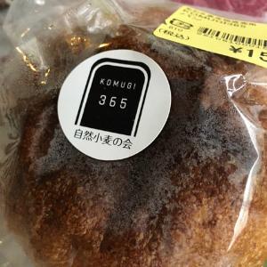 青木村KOMUGI365のパンが美味しい
