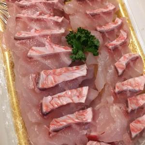 しゃぶしゃぶ用切り身魚の隠された部分