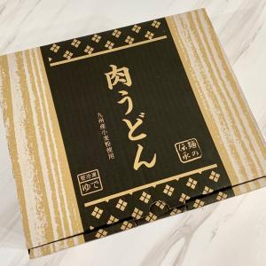 【お取り寄せ】 本格冷凍麺工房武蔵野 麺の伝承 肉うどん