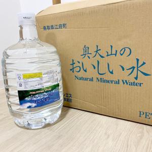 【モニター当選】(動画あり)奥大山のおいしい水(サンミネラル)