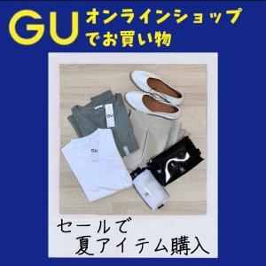 【購入品紹介】GUのセールでお買い物