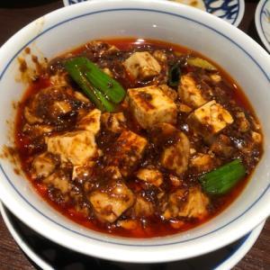 【陳麻婆豆腐】お洒落な中華を夕飯に。