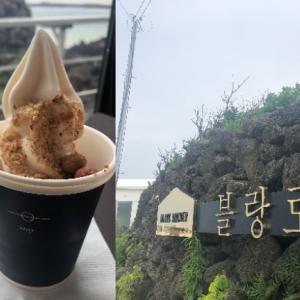 【牛島】済州島で1番おいしいピーナッツアイス【チェジュ旅行】