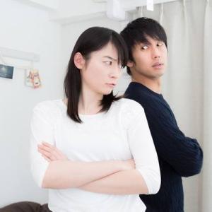 嫁が怒っている原因が分からないという男性に見て欲しいドラマ(知ってるワイフ1話感想)
