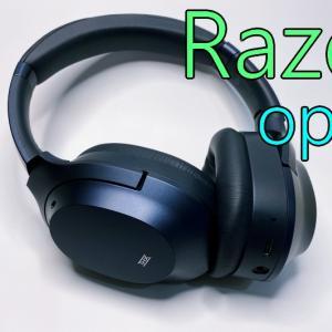 【Razer Opus レビュー】その性能はいかに?PS4に使用できるの?