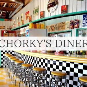 チョーキーズ ダイナー|アメリカンなバーガーにかぶりつく!