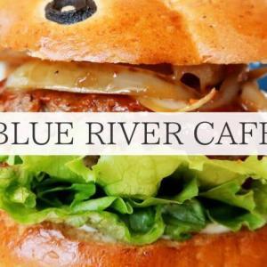 ブルーリバーカフェ|おいしい!飛騨牛100%の贅沢バーガー