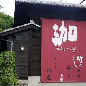 灯屋(あかりや)|食器もおしゃれなアンティークカフェ