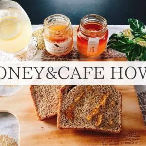 Honey&Cafe HOWA|岐阜のはちみつ専門店
