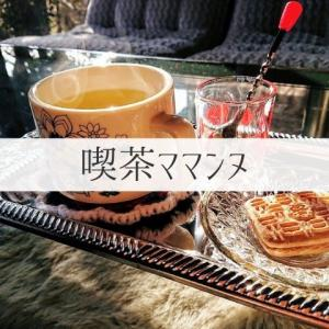 喫茶・ママンヌ|昭和な気分に浸れる♪関のレトロ喫茶