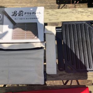 【ソロキャン、デュオキャン、ベランピングに最適】小型「鉄板」は、最強!