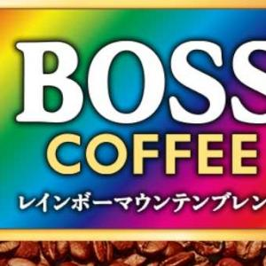 (雑談) 缶コーヒー これ、一択