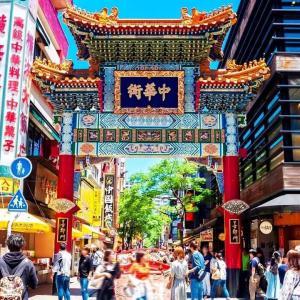 (雑談) 超混雑の中華街で思うこと