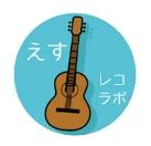 (ギター)(321日目) ドライフラワー&歌うたいのバラッド&真夏の果実&もっと