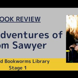 「おい、の○太!今晩墓場にでも行こうぜー!」これがきっかけで人生が変わりました 『The Adventures of Tom Sawyer』