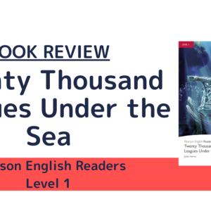 世界で一番格好いい潜水艦はこちら『Twenty Thousand Leagues Under the Sea』