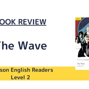 ナチス統治下、ドイツ国民はどうやって統制されていったのか『The Wave』