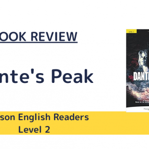 良い子は火山活動が活発化する前に逃げましょう『DANTE'S PEAK』