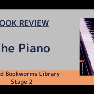 納屋に捨てられていた一台のピアノが貧しい少年の人生を変えた『The Piano』