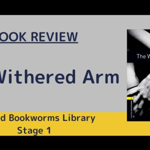 呪いと不幸の連鎖が止まらない!『The Withered Arm』