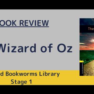 DQの「そらとぶくつ」の元ネタはこれ?『The Wizard of Oz』