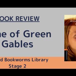 私、自分の赤毛、嫌いなの『Anne of Green Gables』