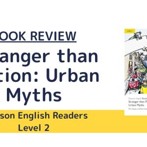 道路の上から牛が落ちてくることってあるよね『Stranger Than Fiction: Urban Myths』