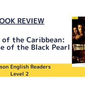 海賊王におれはなる(作品が違う)『Pirates of the Caribbean:The Curse of the Black Pearl』