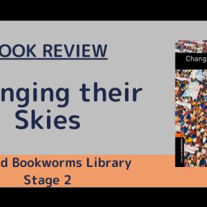 タイトルに込められた深い意味『Changing Their Skies: Stories from Africa』
