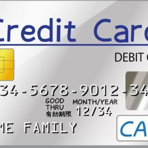 楽天カードの「あとから分割3回払い」キャンペーンで損して得ろう!