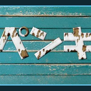 文字を剥がれかけのペンキ風に加工できる無料レイヤースタイル