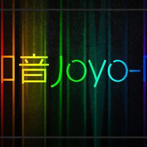 和音Joyo-R|音楽的特徴が見事に調和したデザインフォント