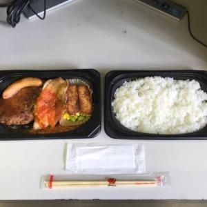 俺時間の昼飯(祝日)