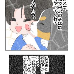【犬】必ずくる別れ…最終話【家族】