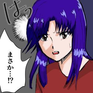 【離婚日記】元旦那との軌跡〜6