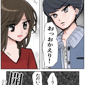 【離婚絵日記】第三章 離婚戦争〜攻防戦〜1