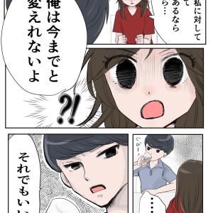 【離婚絵日記】第三章 離婚戦争〜攻防戦〜5