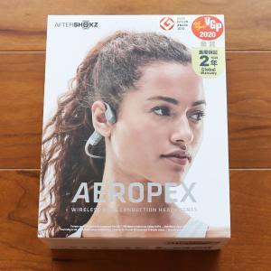 【ジョギングにおすすめ!】耳を塞がない「AfterShokz Aeropex 骨伝導ワイヤレスヘッドホン」レビュー!完全防水で汗をかいても安心!