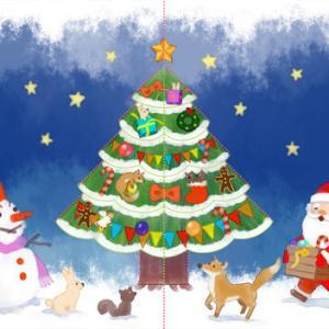 ポップアップのクリスマスカード2☆