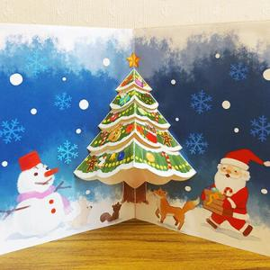 クリスマスカード制作完了♪