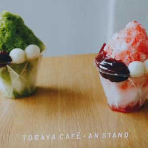 感動あんことかき氷のコラボ!とらやカフェあんスタンド横浜店