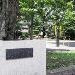 練馬区:徳殿公園