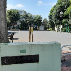筋トレ公園 練馬区:わらべ児童公園