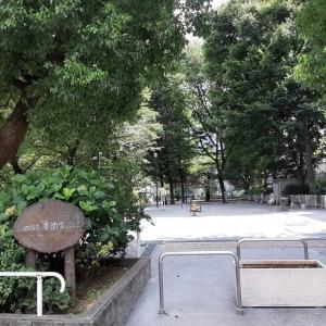 豊島区:東池袋公園