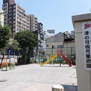 新宿区:白銀公園