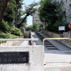 新宿区:牛込弁天公園