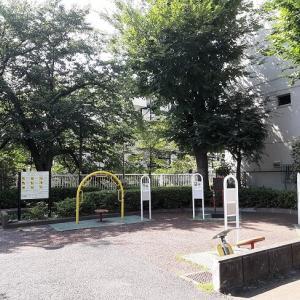 新宿区:小滝公園