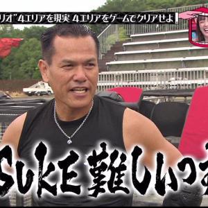 山田勝己(ミスターSASUKE、出場28回、最優秀成績3回)←こいつが完全制覇できなかった理由…