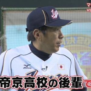 【朗報】石橋貴明、帝京高校9年ぶり優勝を祝福「みんなの心には永遠に負けない魂がある!」